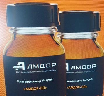 Пластификатор Амдор-ПЛ