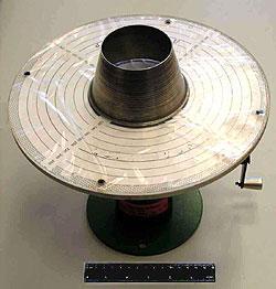 Встряхивающий столик КП-111 (типа ЛВС)