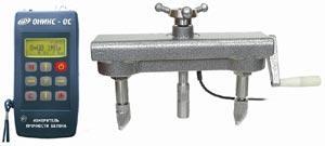 """Измеритель прочности бетона методом отрыва со скалыванием """"Оникс-ОС"""""""
