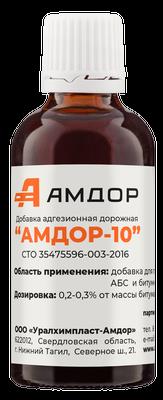 """Присадка адгезионная """"Амдор-9"""", """"Амдор-10"""""""